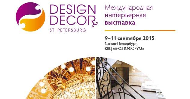 Ввыставка Design & Decor St. Petersburg 2015