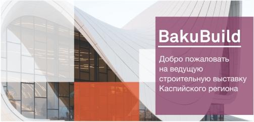 Baku Build 2015
