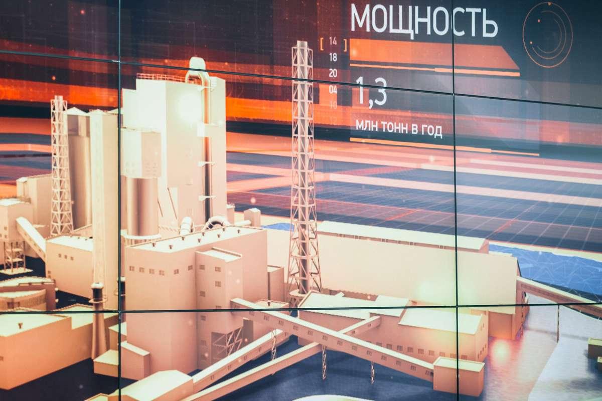 """Холдинг """"ЕВРОЦЕМЕНТ груп"""" запустил Сенгилеевский цементный завод"""