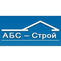 """логотип """"АБС-Строй"""""""