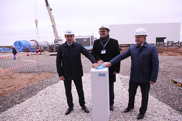 """Дан старт строительства нового завода """"KNAUF"""" в Самарской области"""