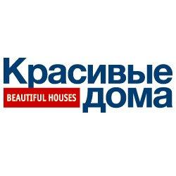 """ИД """"Красивые дома пресс"""" - полноцветные периодические журналы и книги по архитектуре и интерьерам"""