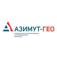 """ООО """"Азимут-Гео"""" - комплексное проектирование и строительство промышленных объектов"""