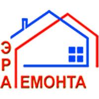 """ООО """"Эра Ремонта"""" - отделка и ремонт квартир в Москве"""