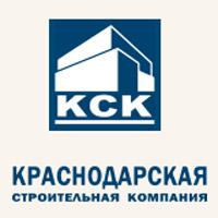 """Группа компаний ООО """"КСК"""" (""""Краснодарская строительная компания"""")"""