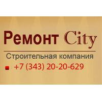 """Компания ООО """"Ремонт Сити"""" выполняет все виды ремонтно-строительных и дизайнерских работ в Екатеринбурге"""