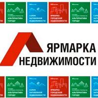 """ООО """"Выставка """"Ярмарка недвижимости"""""""