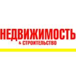 """Журнал """"Недвижимость и строительство в Сургуте"""""""