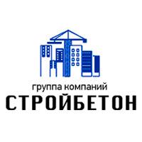 "ГК ""Стройбетон"" - изделия ЖБИ, строительство и продажа квартир в г. Омск"