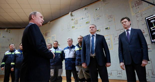 Запуск первой очереди энергомоста в Крым