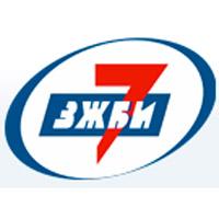 ЗЖБИ №7 - Железобетонные изделия в Омске отпроизводителя