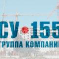 """Вложенные в достройку объектов ГК """"СУ-155"""" средства, вернутся через семь лет"""
