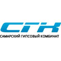 """ЗАО """"СГК"""" - Самарский гипсовый комбинат"""
