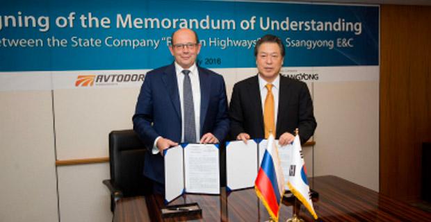 """""""Автодор"""" будет сотрудничать с SsangYong Engineering & Construction"""