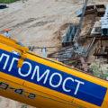 """ПАО """"Волгомост"""" может лишиться контракта на строительство моста"""