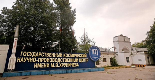 """""""Роскосмос"""" может построить 1 млн кв.м жилья в центре Хруничева"""