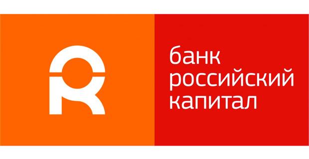 """""""Российский капитал"""" станет основой специализированного строительного банка"""