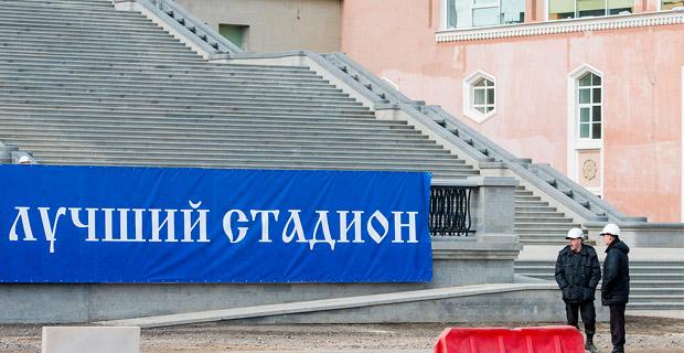 Стадион на Крестовском острове готов на 85% но генподрядчик остановил работы