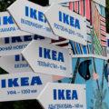 Дочка IKEA скупает лес в Эстонии