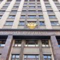 Один комитет по гражданскому и жилищному законодательству