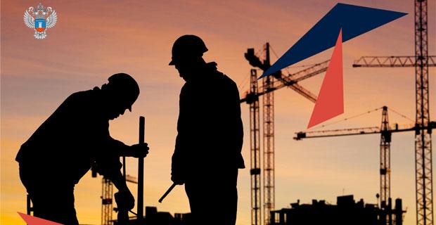 Всероссийский День строителя – 2016 пройдет в Лужниках