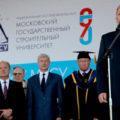 Глава Минстроя поздравил студентов МГСУ с Днем знаний