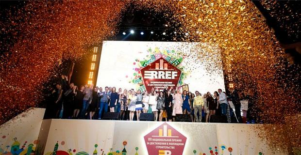 Итоги Премии в области жилой недвижимости RREF AWARDS 2016