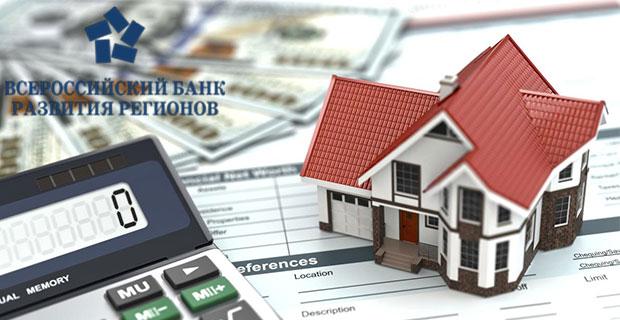 АО ВБРР пополнил список кредитных организаций для размещения средств СРО