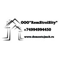 RemStroiSity - Демонтажные работы в Москве и области