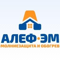 Алеф-ЭМ - проектироварие и монтаж молниезащиты