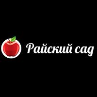Компания Райский Сад - ворота теплицы ограждения товары для дачи